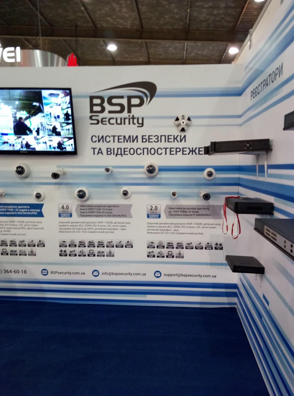 BSP Security - Выставка Безпека-2016 в Киеве: http://bspsecurity.ru/text-2/vystavka-bezpeka2016-v-kieve/